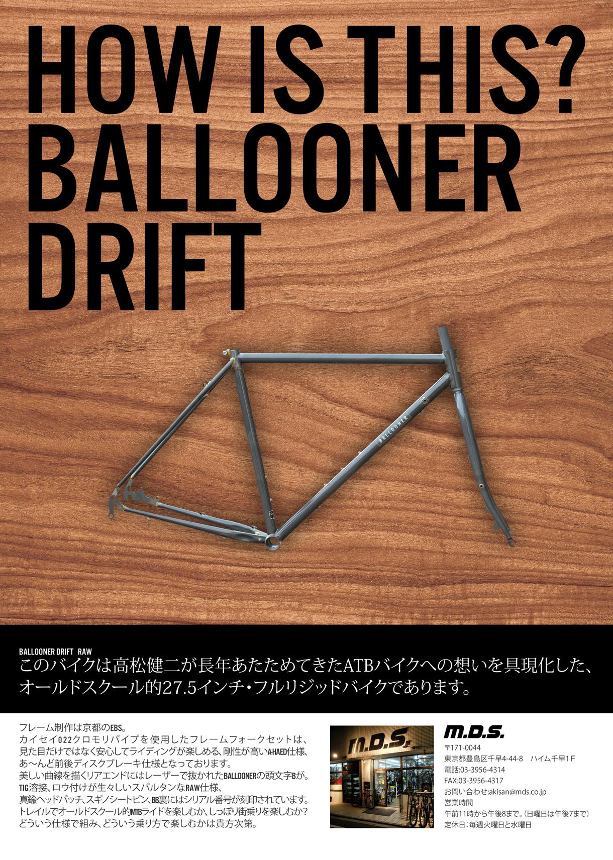 drift34